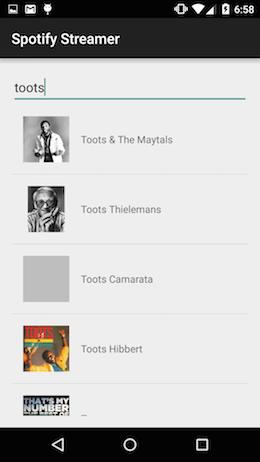 spotify_streamer artist search activity screenshot