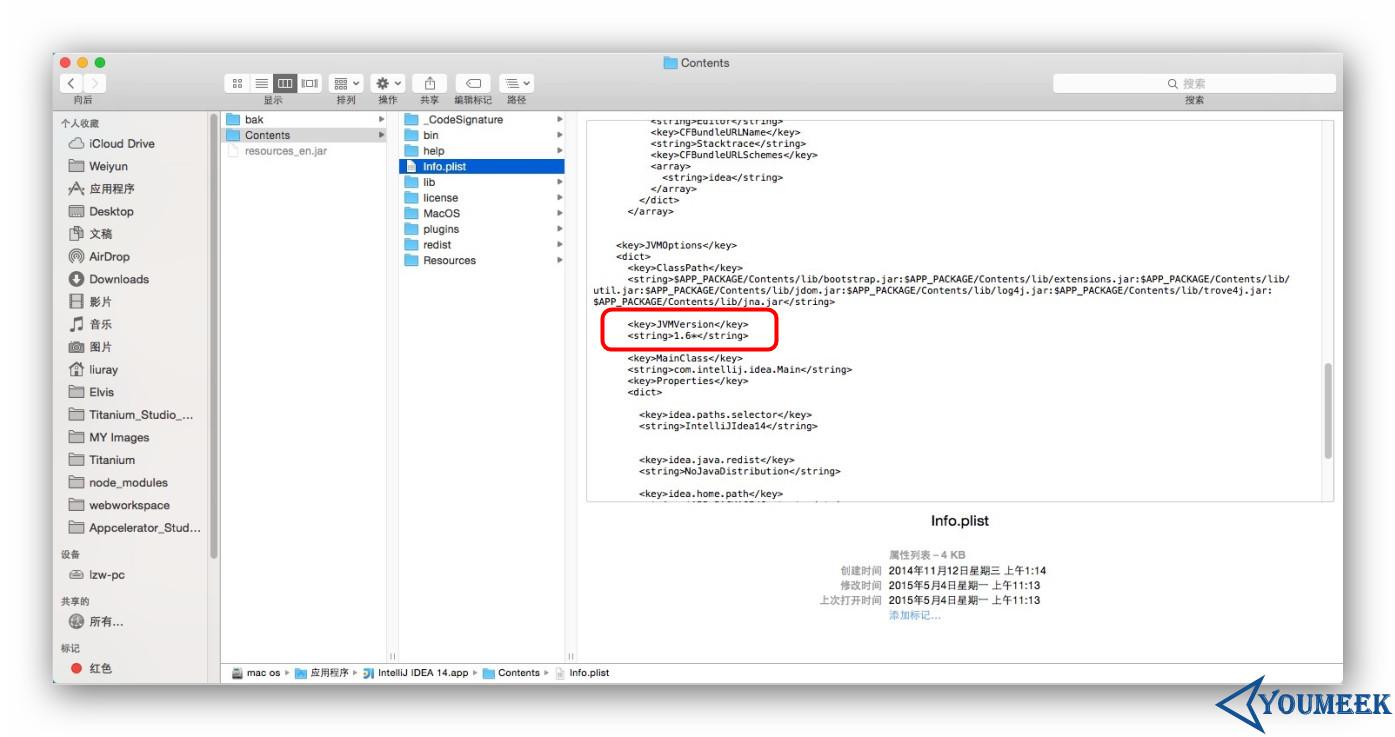Mac 下安装过程