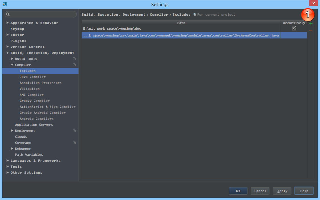 编译器的设置和选择