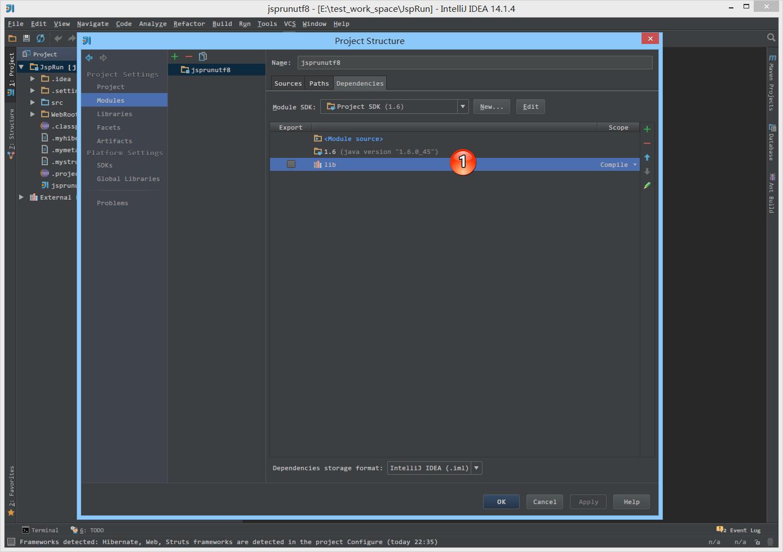 Eclipse 项目配置