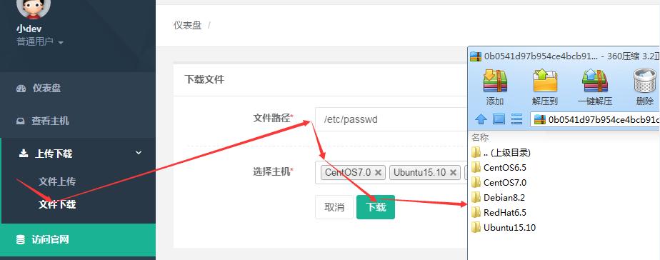 webterminal