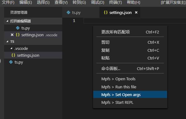 readme/open_args