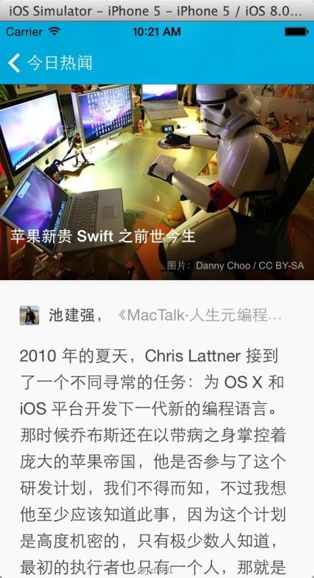 Swift编写的一些完整的app - 第2张  | IT江湖