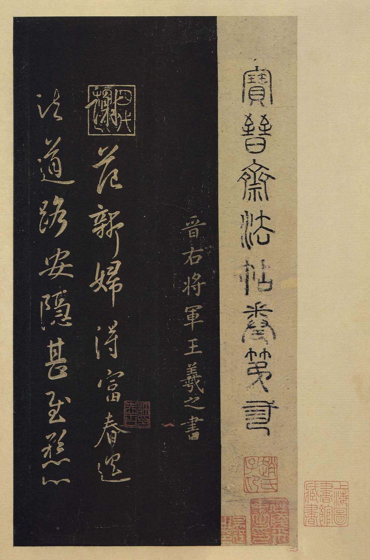 xiefanxinfu1