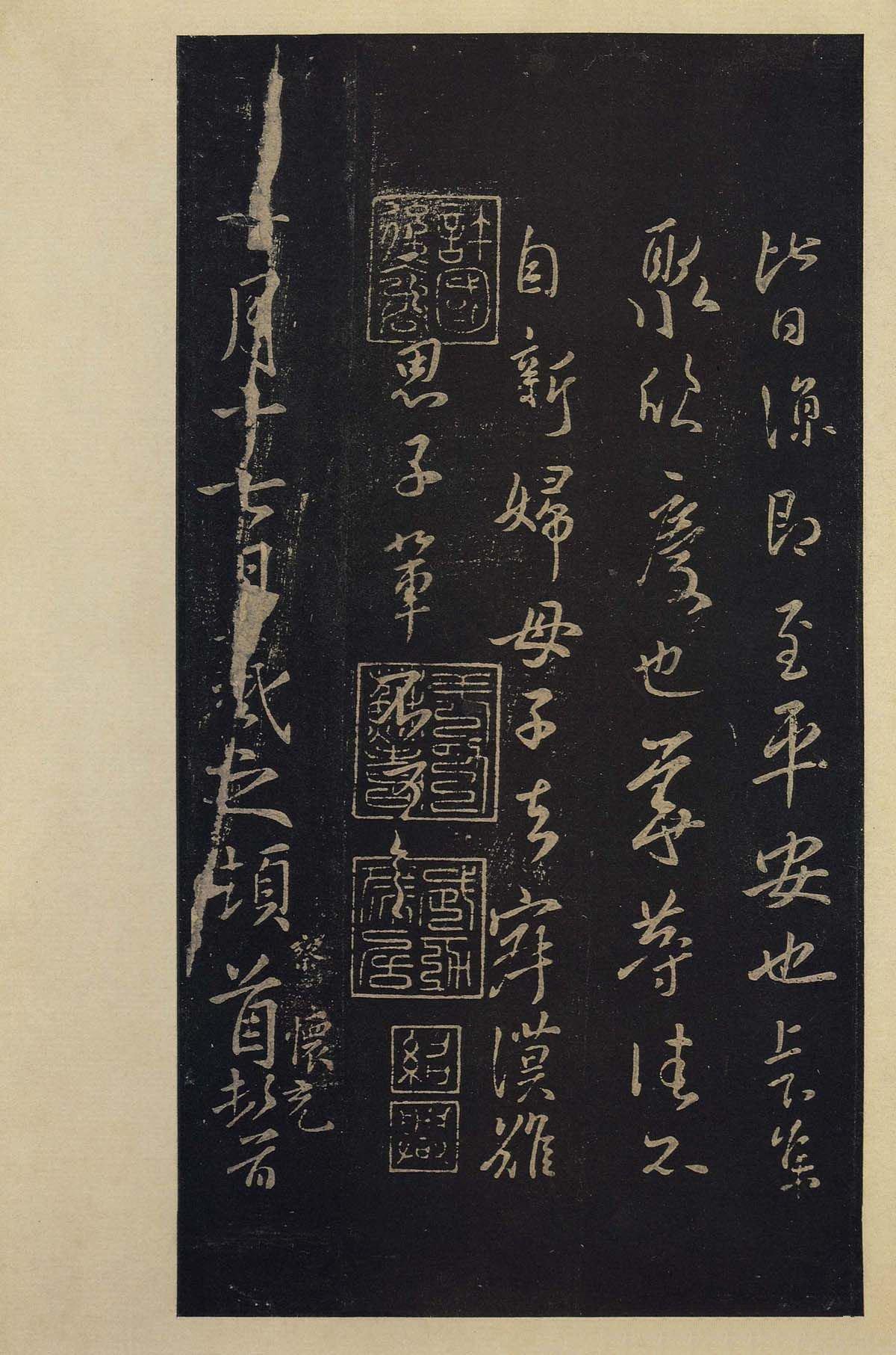 xiefanxinfu2