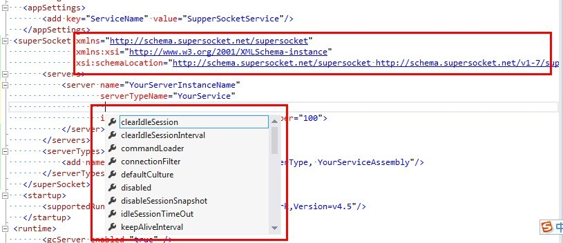 SuperSocket Configuration Intellisense