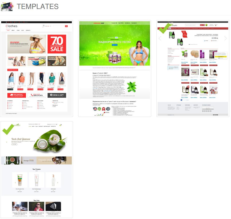 kirilkirkov/Shopping-Cart-Solution-CodeIgniter Bootstrap
