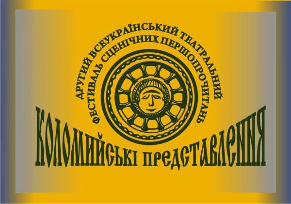 http://kolomyya.org/korg/kol/news/2010/33758/logo_gallery.jpg