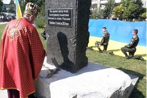 Посвячення каменю під пам'ятник борцям за волю України