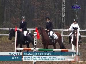 На Коломийщині відбулися змагання з конкуру