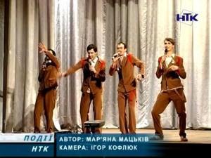 У Коломиї показали шоу-програму Ми перші з села