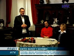 Коломию відвідав голова Івано-Франківської організації НСПУ