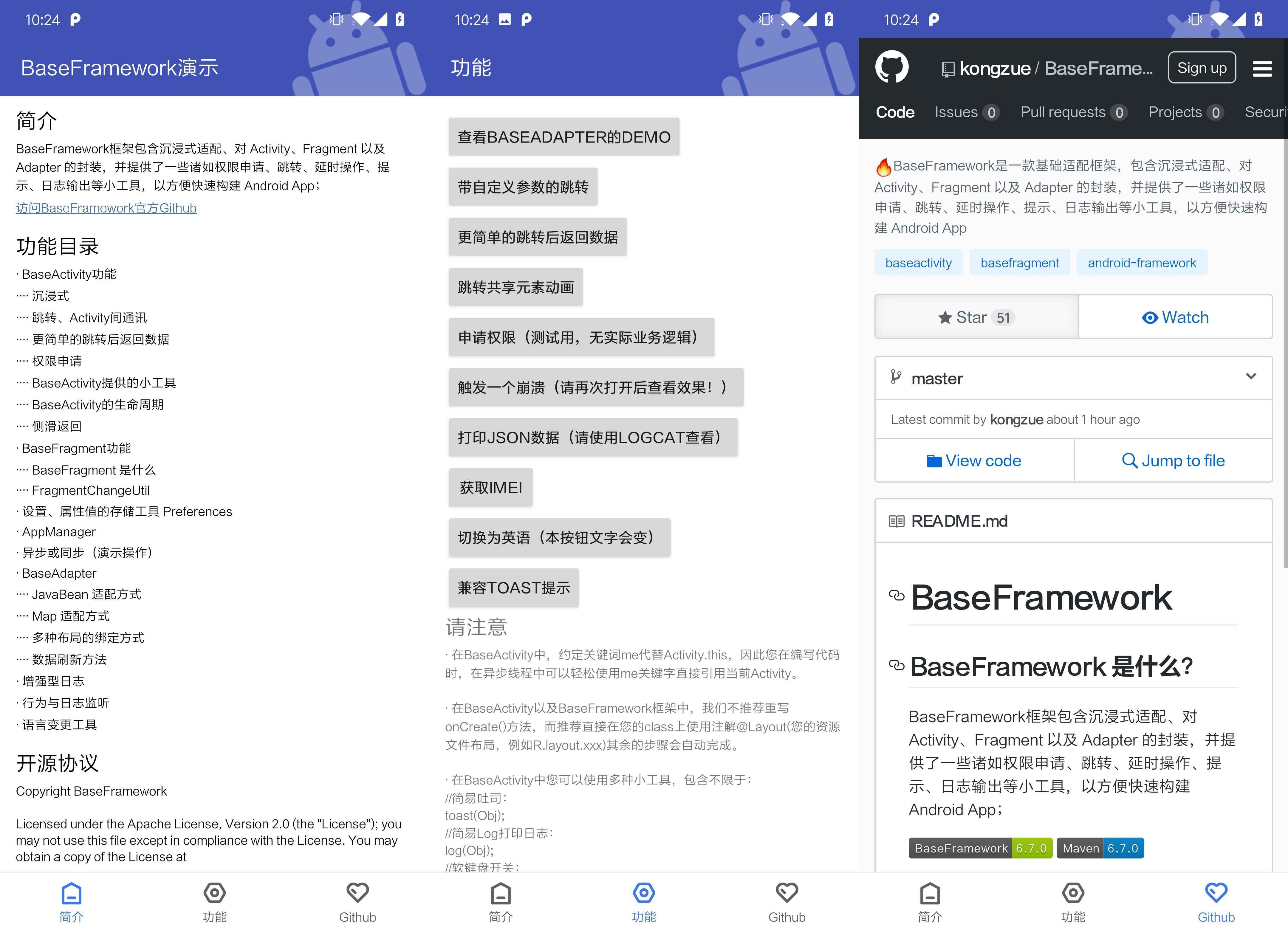 BaseFramework