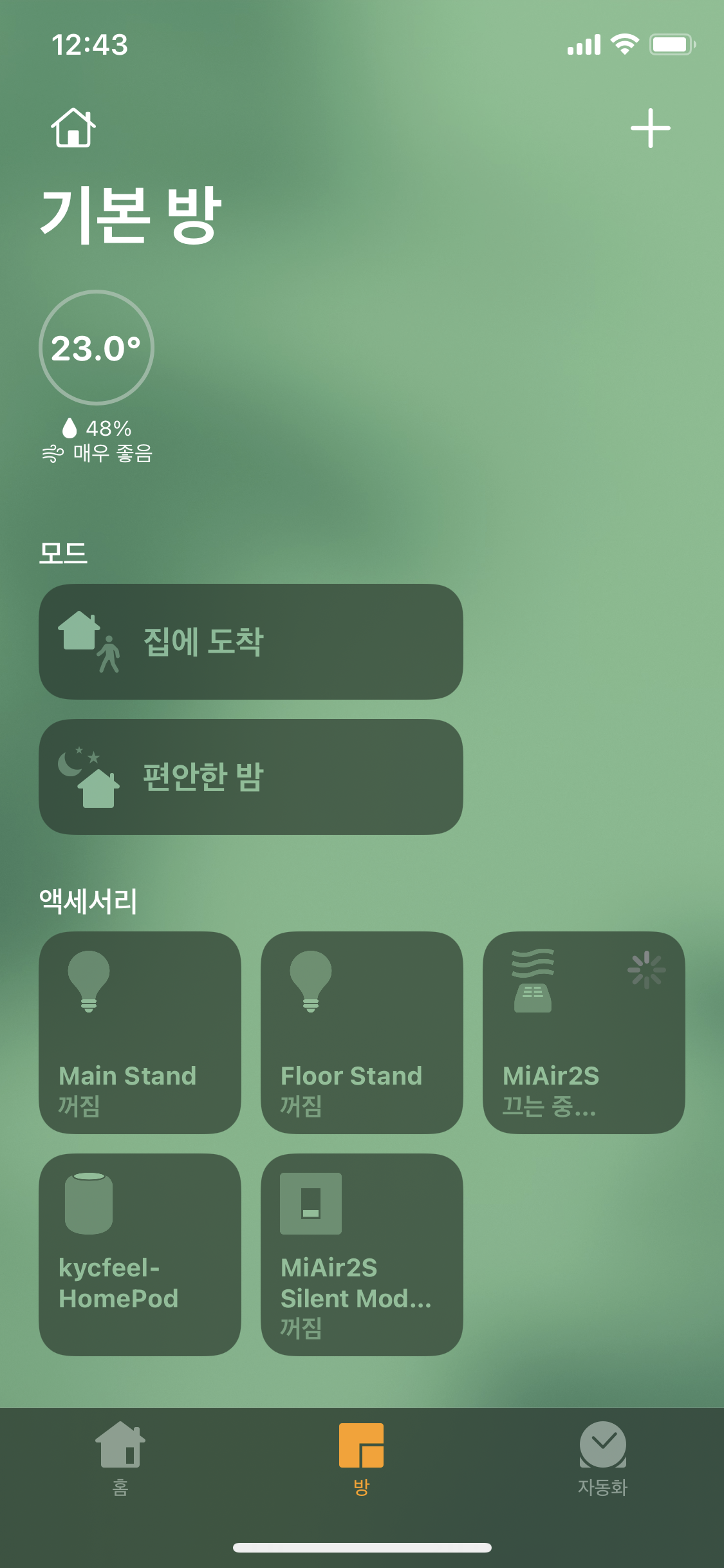 mi_air_on_apple_home_screenshot