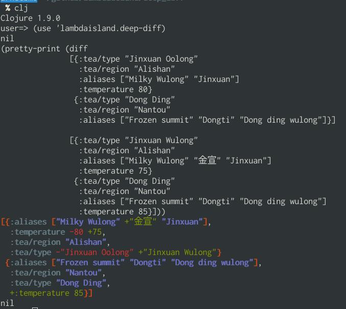screenshot showing REPL example