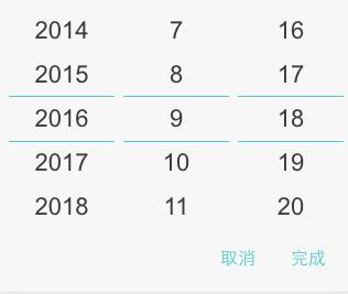 datetimepicker how to set month