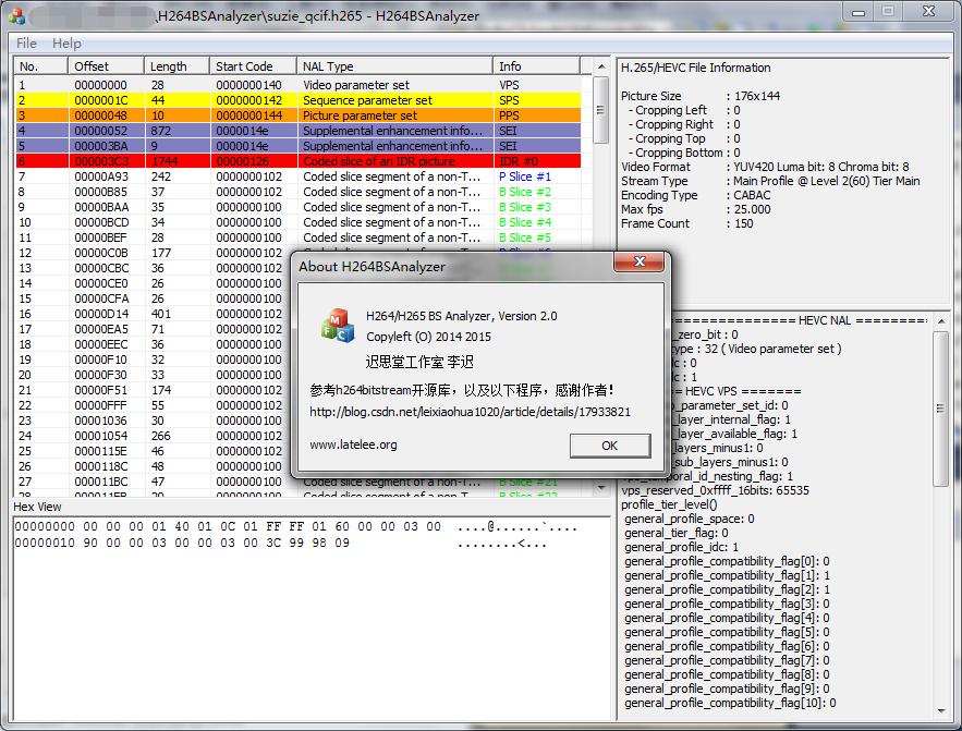 完成一个H.265/HEVC码流分析工具