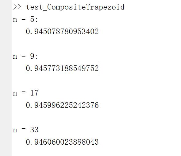 数值积分结果分析1