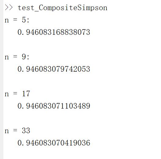 数值积分结果分析2