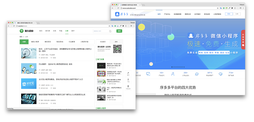 WeChat Mini Programs 2018 dominant platforms