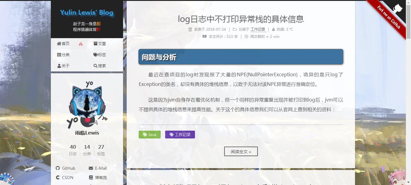 blog_display