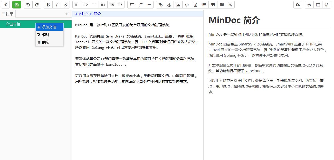 基于Editor.md开发的Markdown编辑器