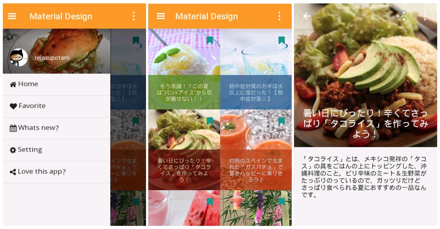 MaterialDesignSample-a.png
