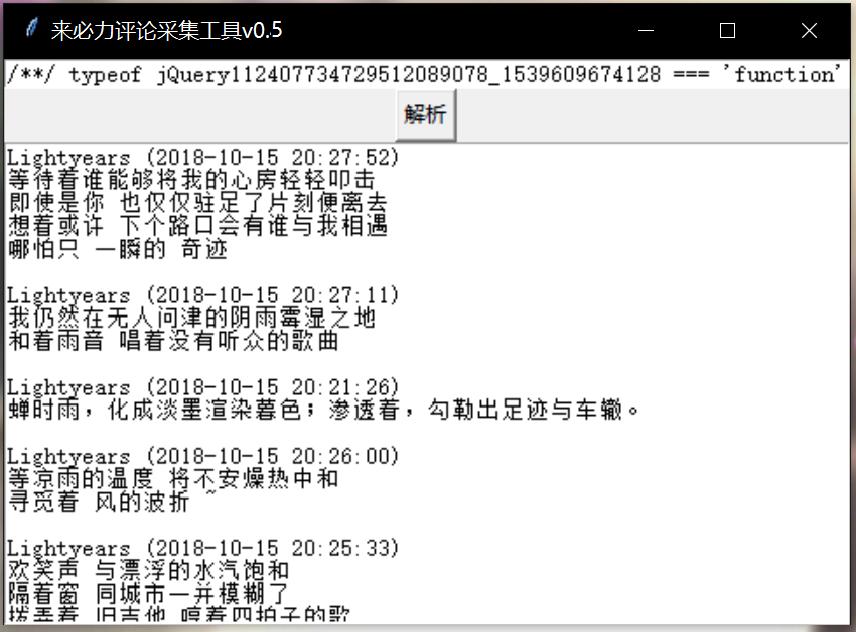 screenshoot.png
