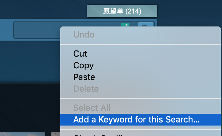 图 add custom search engine firefox