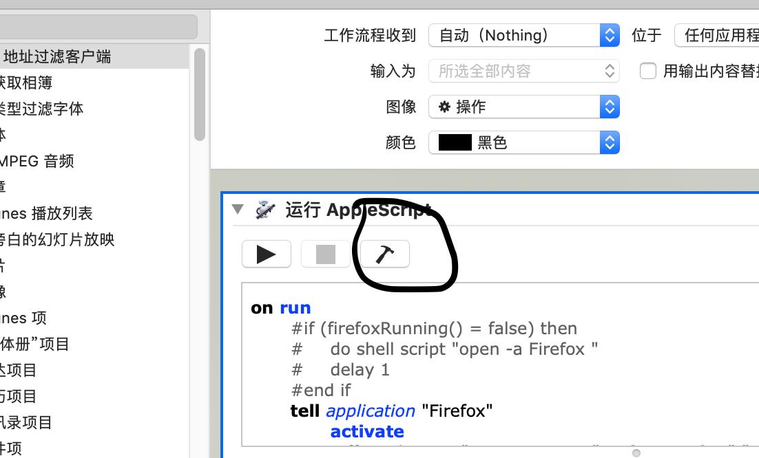 图 add script