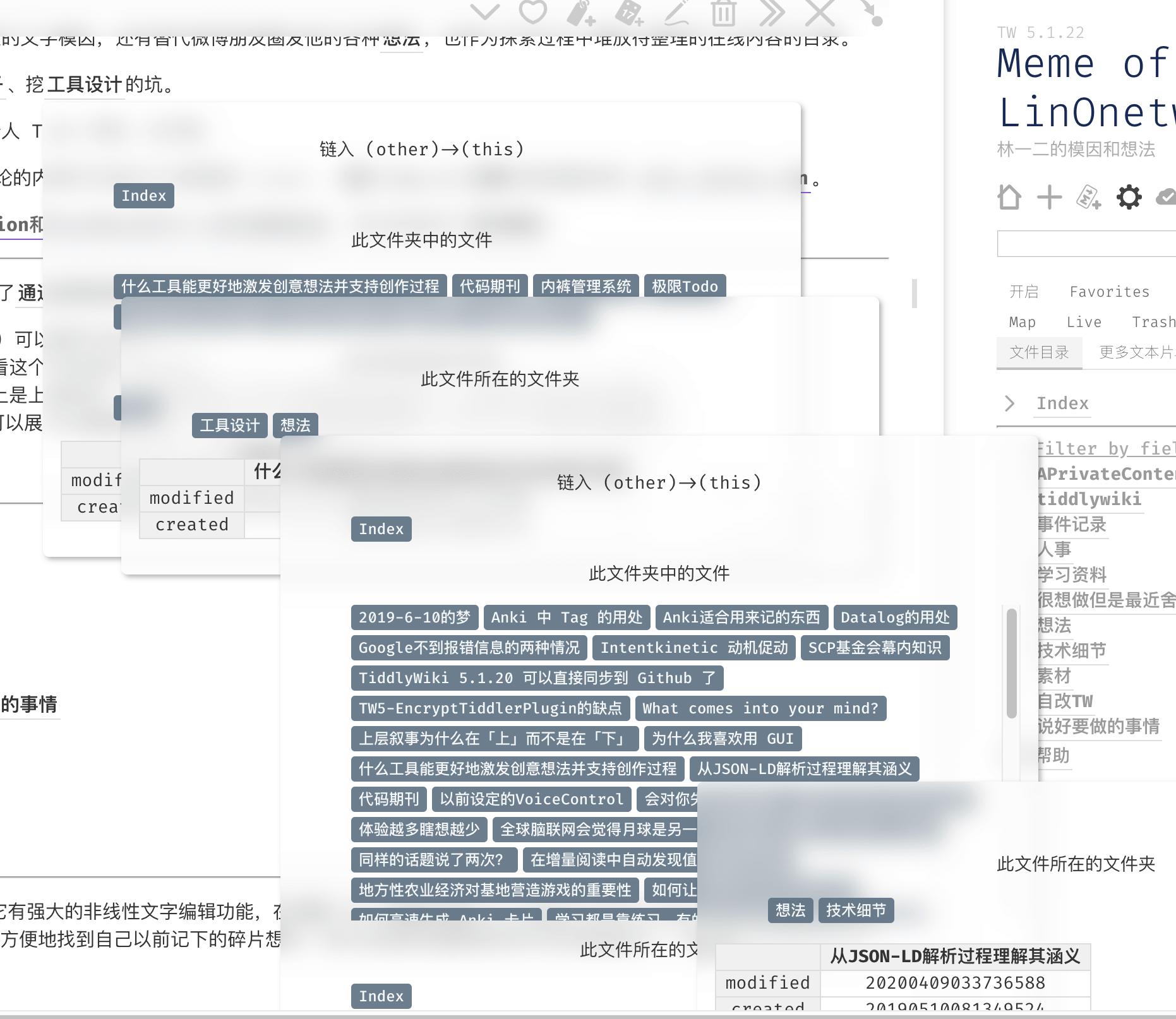 截图 - TiddlyWiki 中的 图遍历