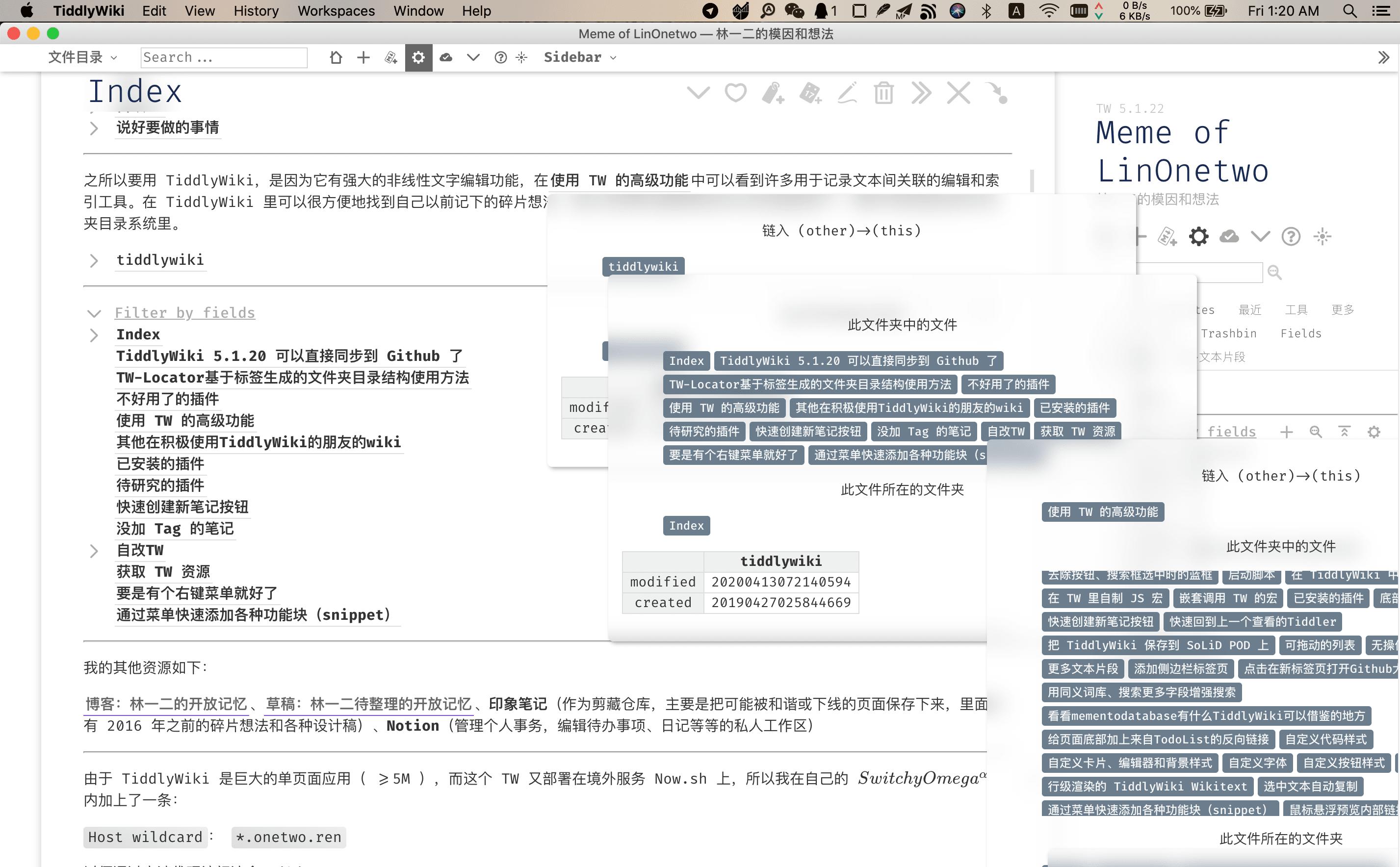 截图 - Tiddlywiki 桌面应用:桌面版笔记工具