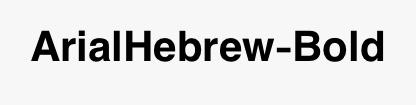 ArialHebrew-Bold