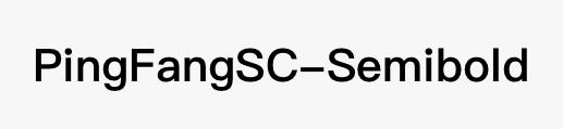 PingFangSC-Semibold