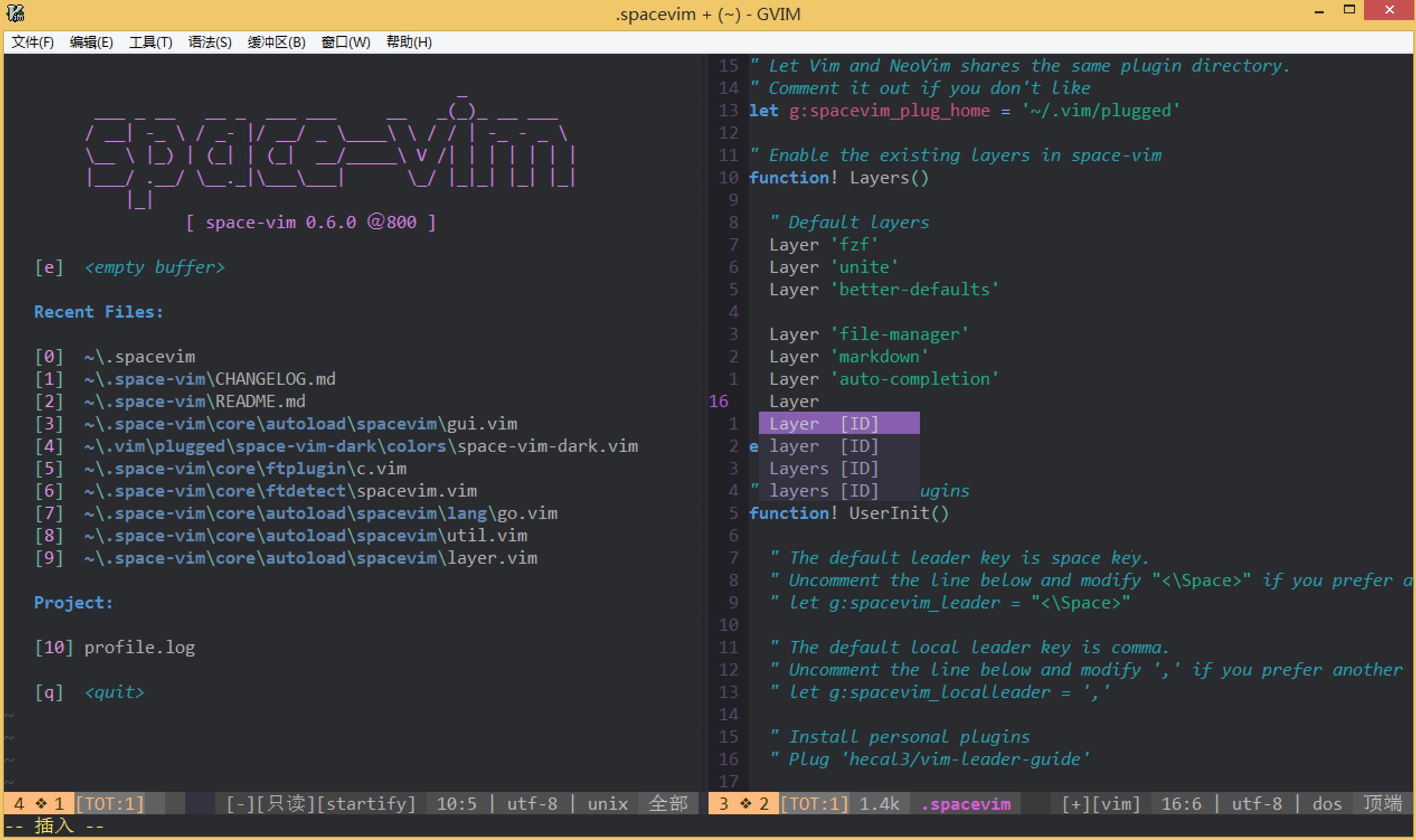 Vim 101: windows – usevim – medium.