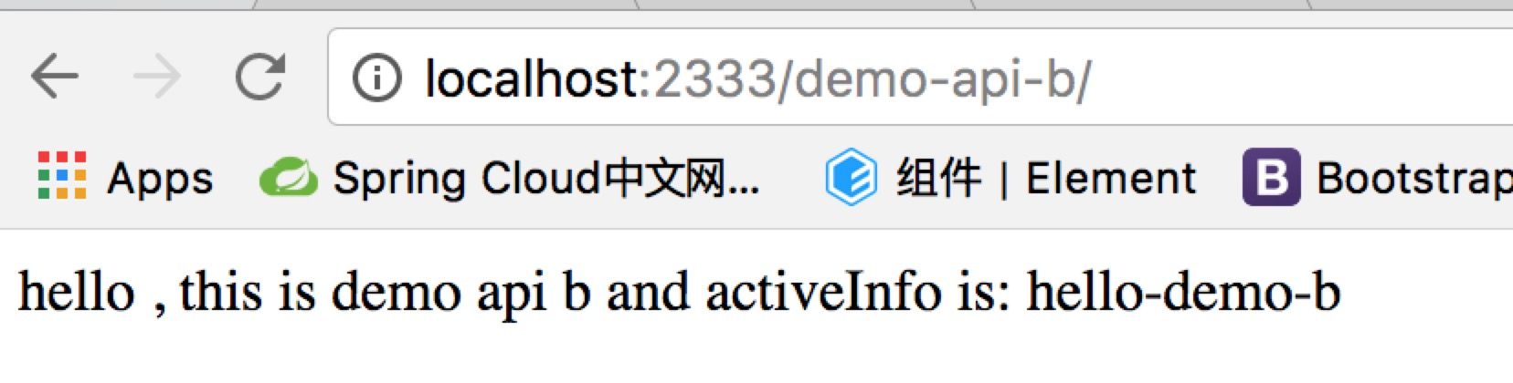 demo-api-b.jpg