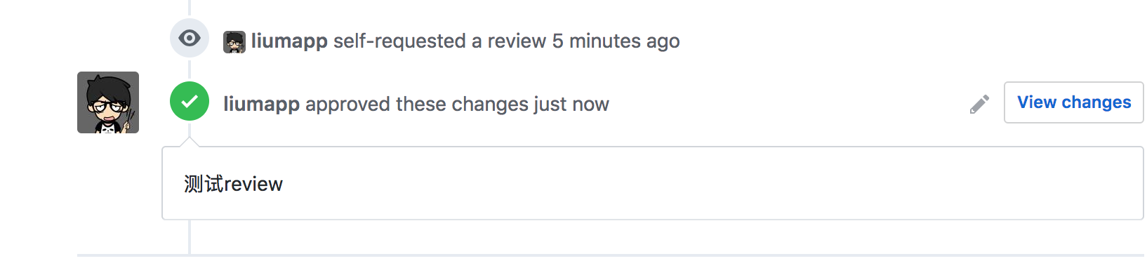 review_result.png