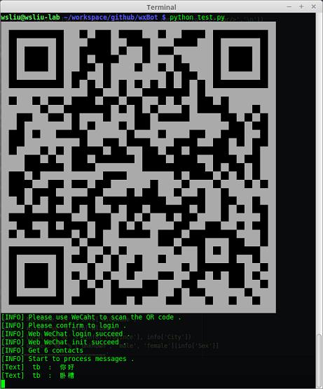 login_on_ubuntu