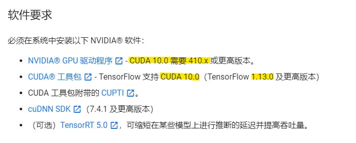install tensorflow and pytorch on ubuntu 18 04 - lyf's blog