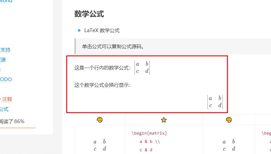 Stun | MathJax/KaTeX demo