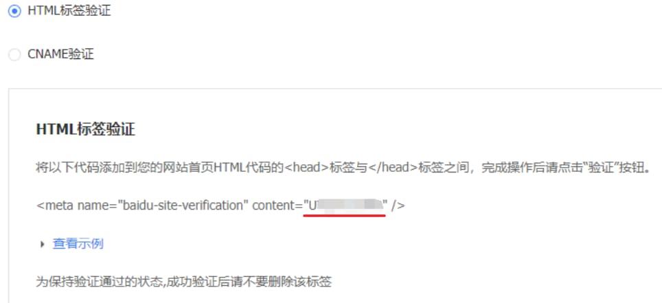 Stun | baidu_site_verification demo