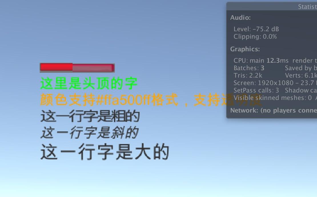GitHub - lixianmin/richtext: a rich text component for ugui