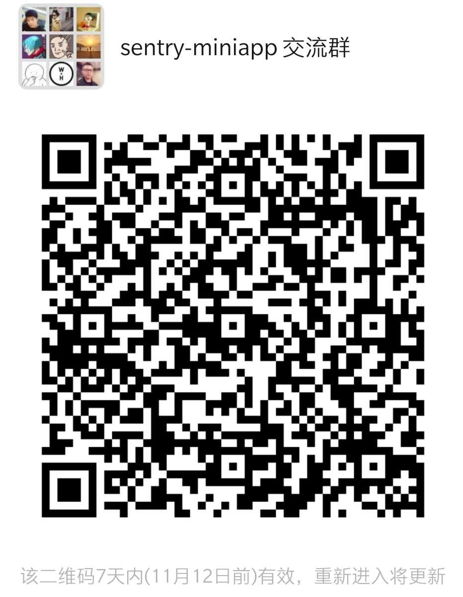 微信交流群二维码