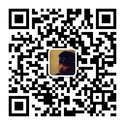 作者微信二维码