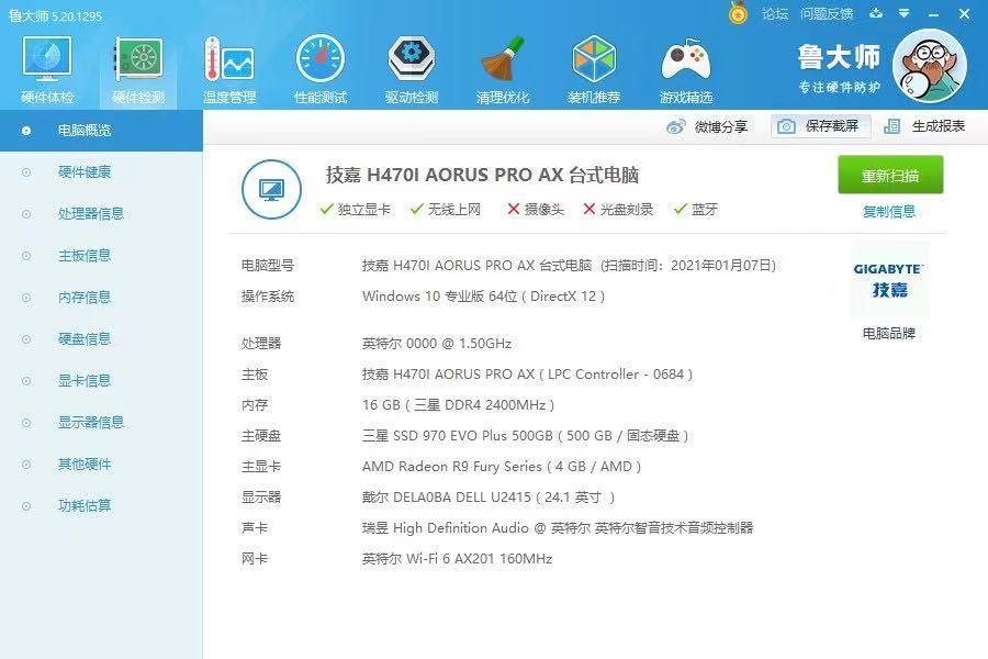 Gigabyte H470I AORUS PRO AX Radeon R9 Nano