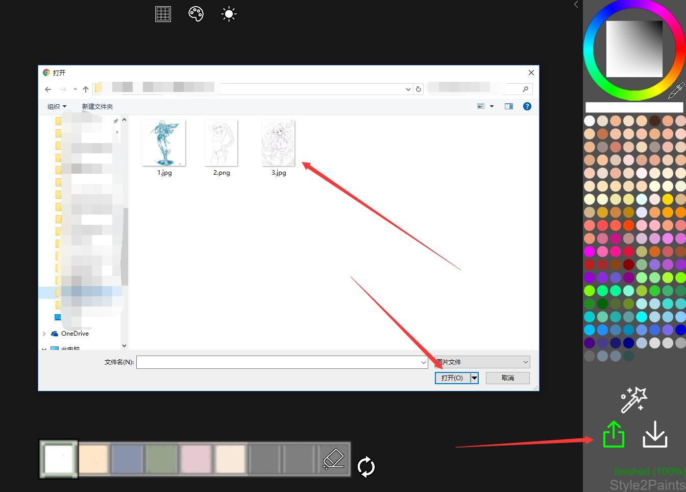 Style2paints Website tự động tô màu cho hình vẽ bằng AI 7