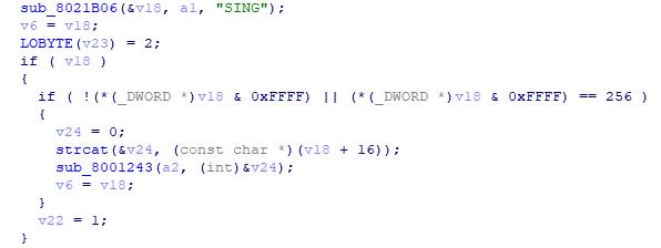 cve-2010-2883-code