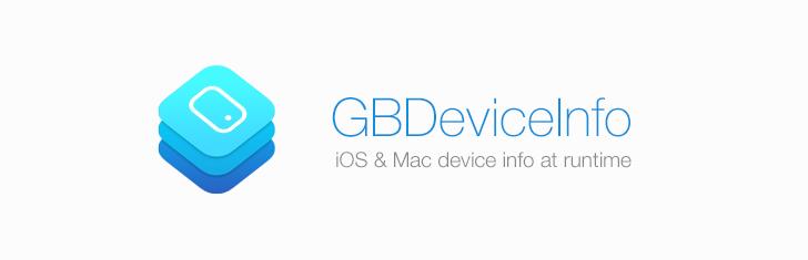 GBDeviceInfo logo