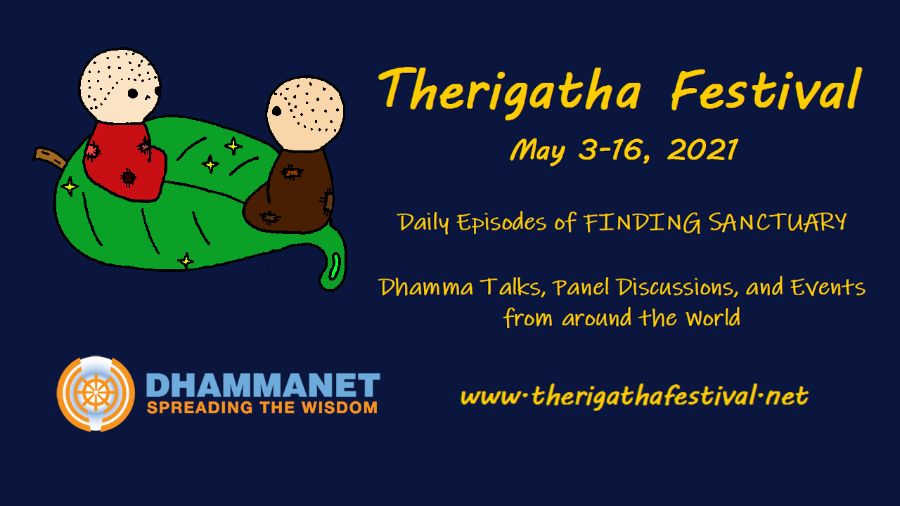 poster of the therigatha festival showing drawing of two people chatting with the dates and other information provided below