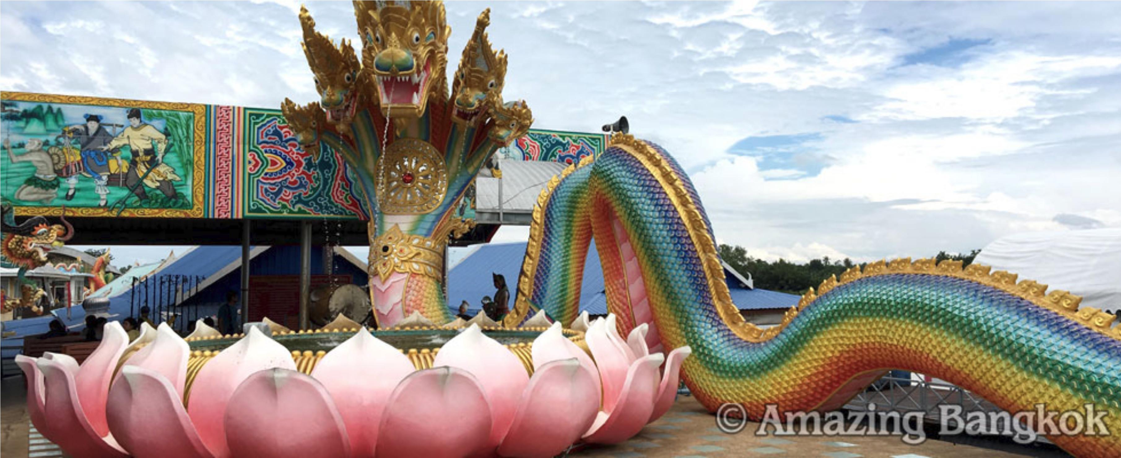 Rainbow naga at Wat